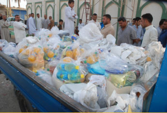 "Supplies for ""Zakat al Fetar"", which is donating to the poor during Ramadan."